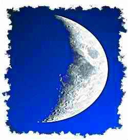 луна растет