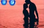 Мужчина водолей и Женщина рак совместимость