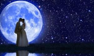 Лунный день для свадьбы