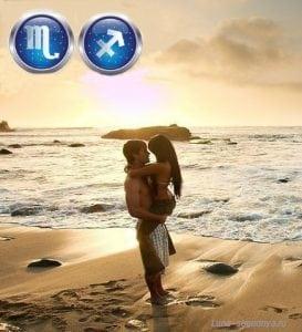 Влюбленная пара на закате солнца