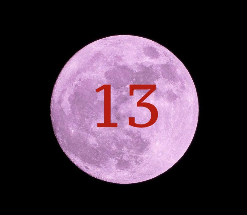 Луна в доме 13