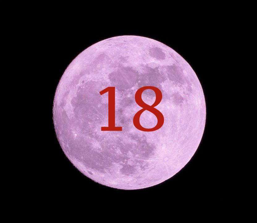 луна 18