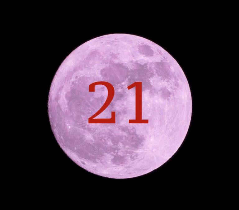Луна в доме 21