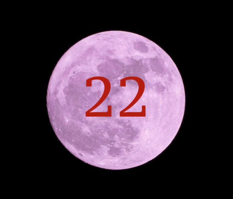 луна 22