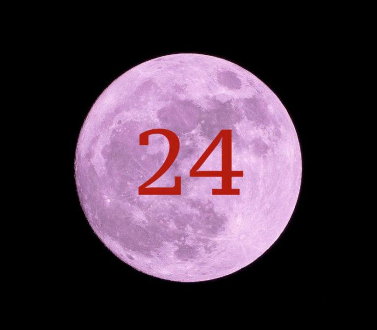 луна 24