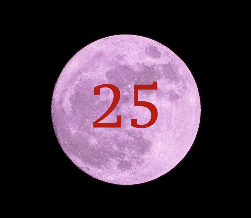 луна 25