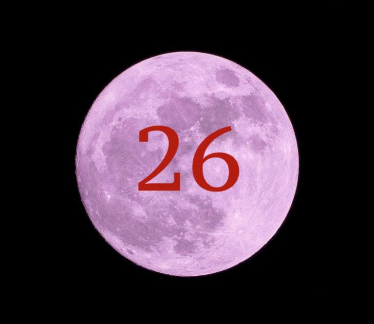 луна 26