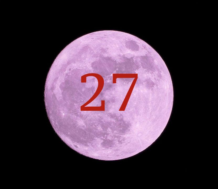 луна 27