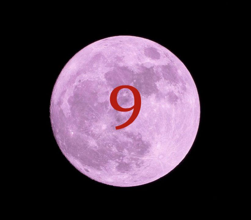 луна 9