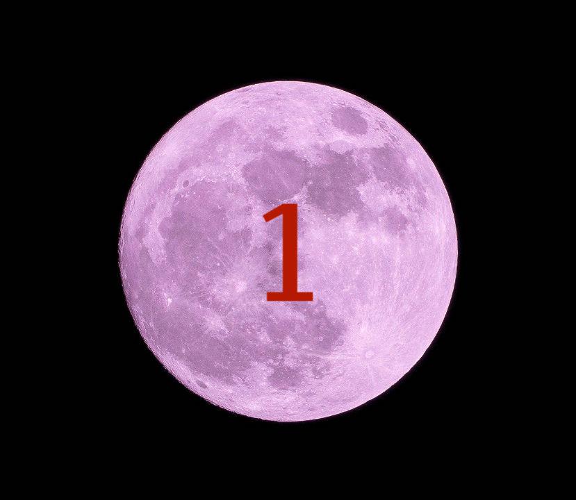 луна 1