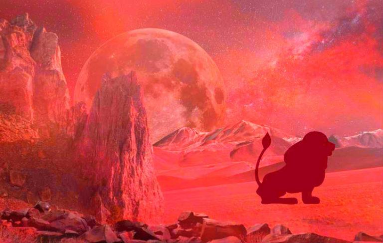 Плутон во Льве