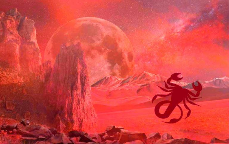 Плутон в Скорпионе