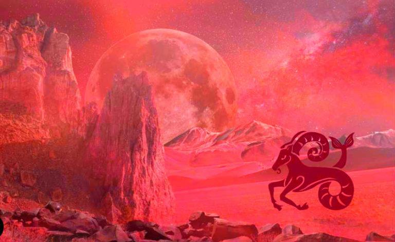 Плутон в козероге