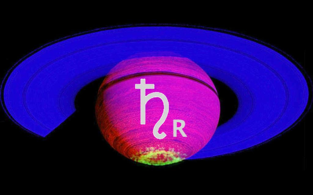 Сатурн Ретроградый
