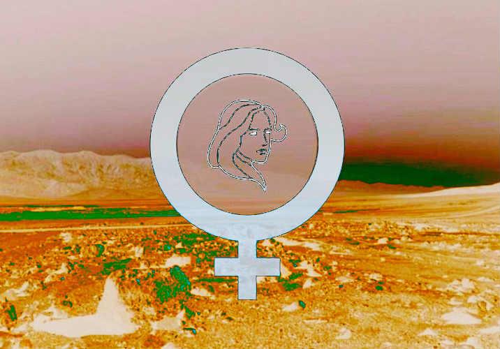 женщина Дева