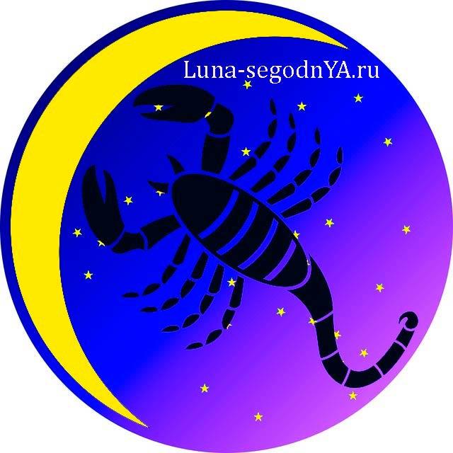 Убывающая луна в скорпионе