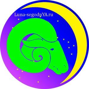 растущая луна овен