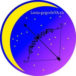 убывающая луна в стрельце