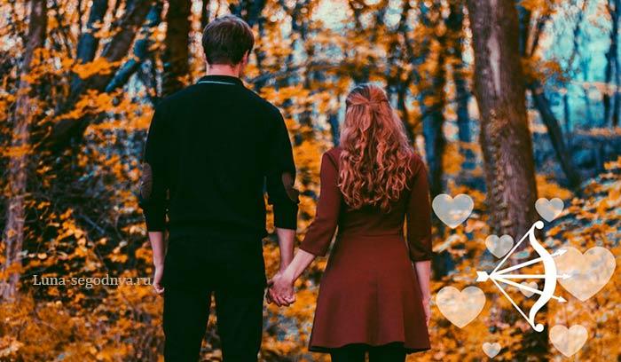 влюбленная пара гуляет