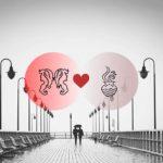 мост любви
