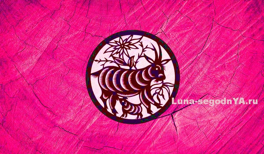 Деревянная Коза
