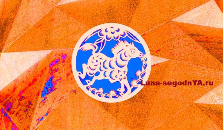 Металлическая-Лошадь